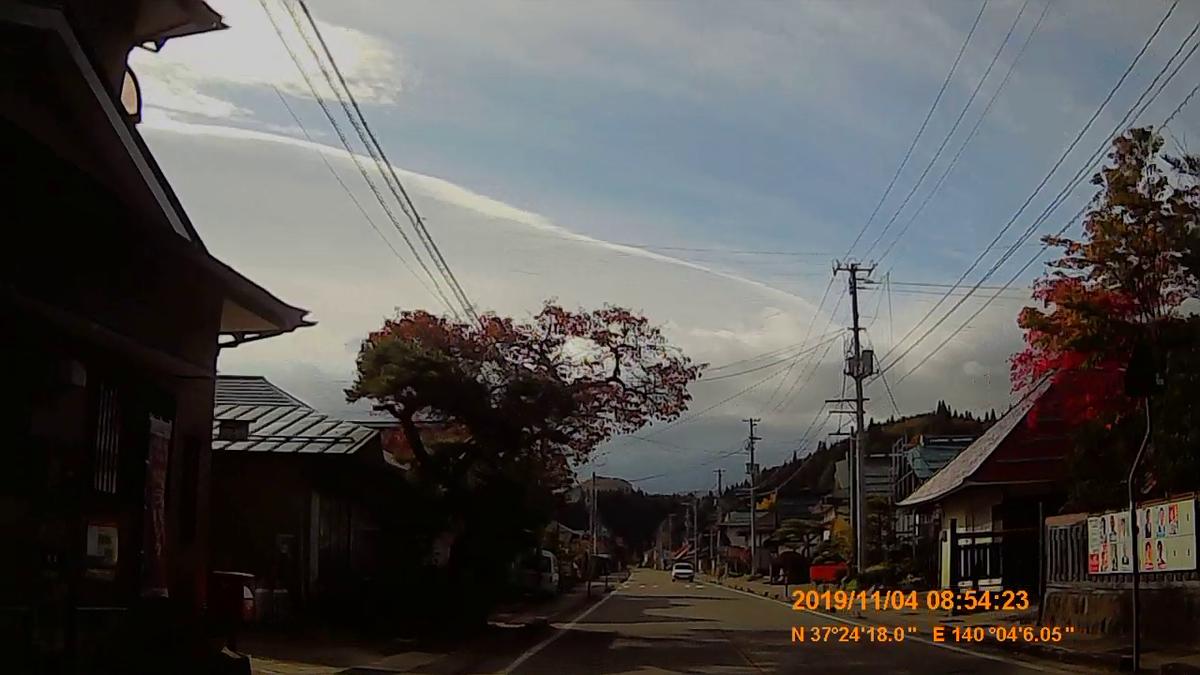 f:id:japan_route:20191215090334j:plain