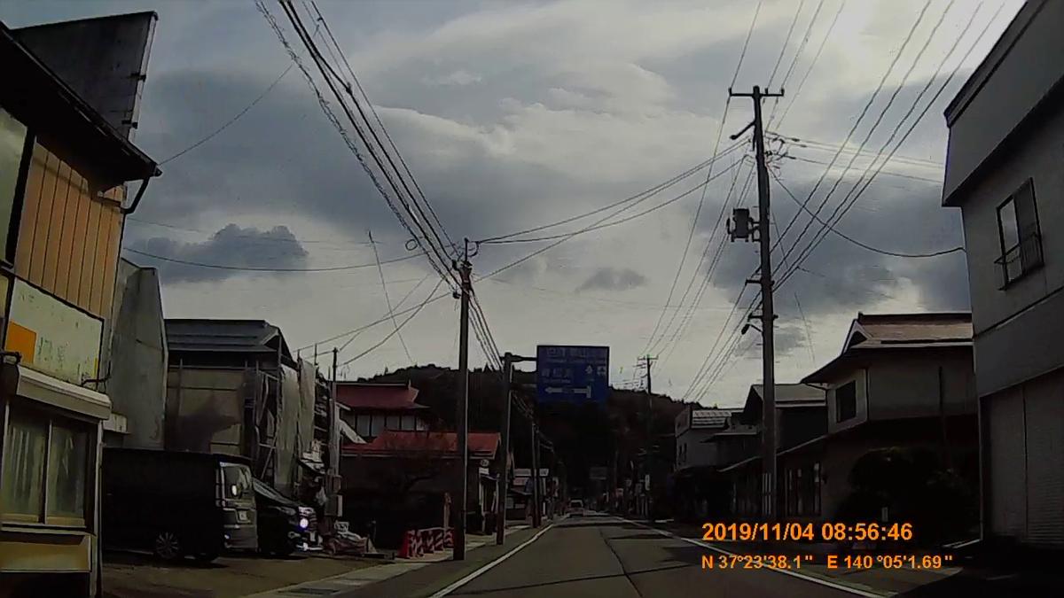 f:id:japan_route:20191215090423j:plain