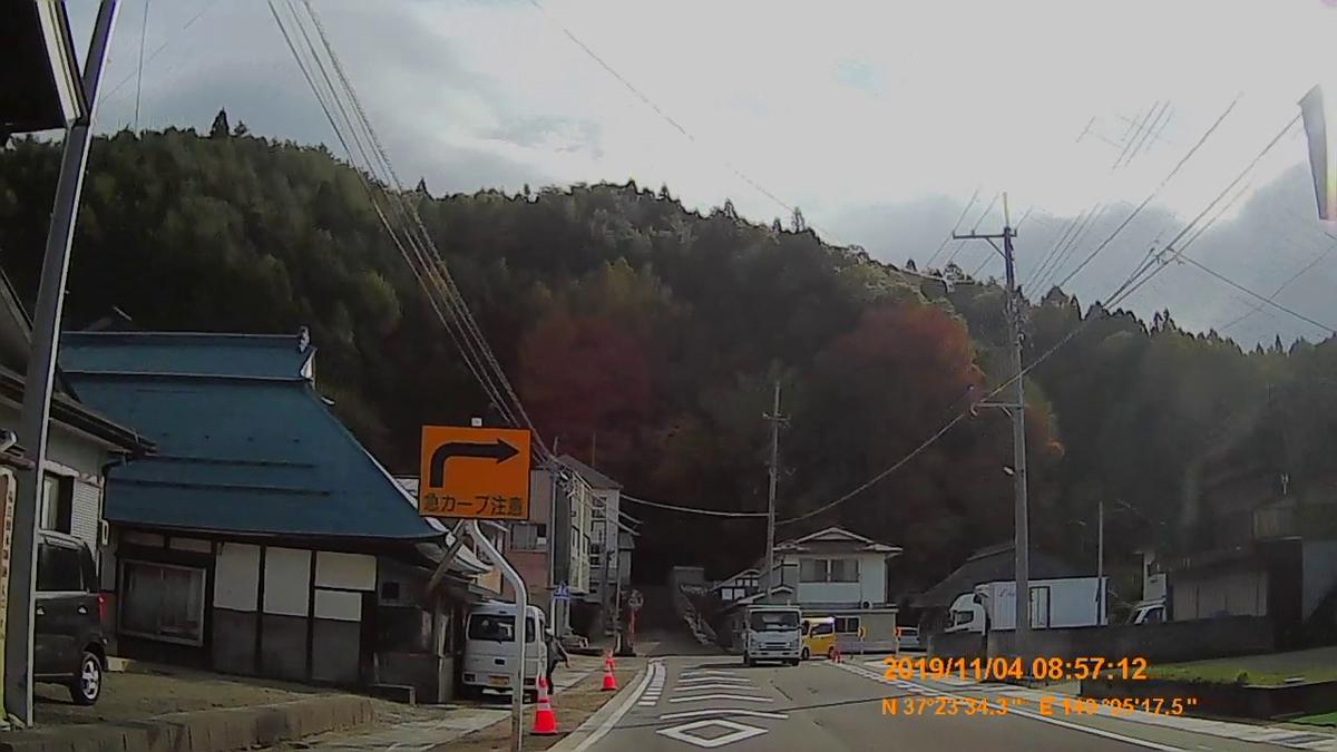 f:id:japan_route:20191215090431j:plain