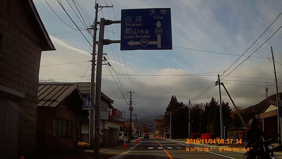 f:id:japan_route:20191215090439j:plain