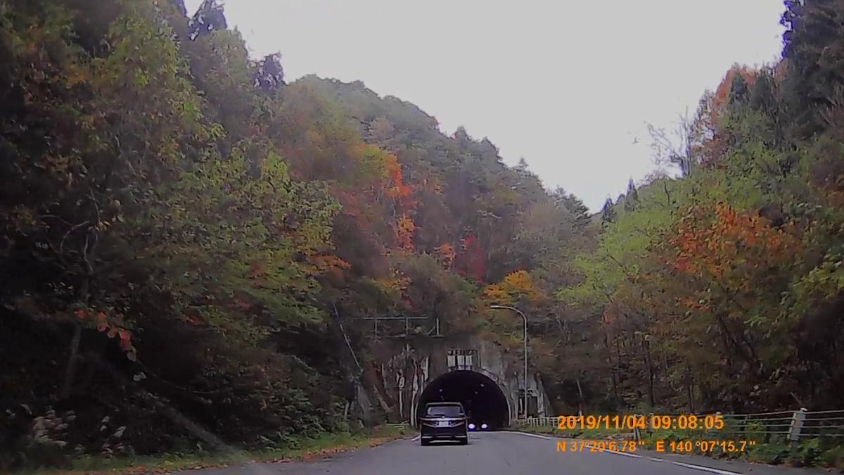 f:id:japan_route:20191215090704j:plain