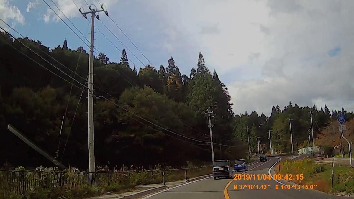 f:id:japan_route:20191215092202j:plain