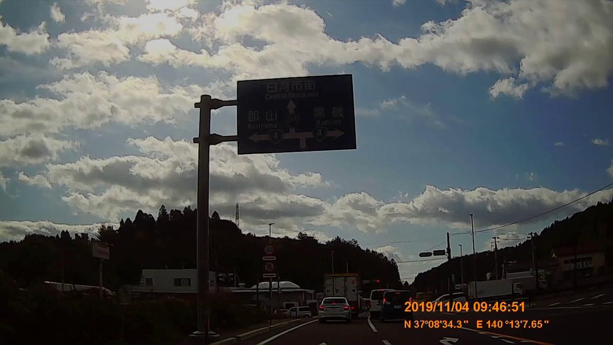 f:id:japan_route:20191215092318j:plain
