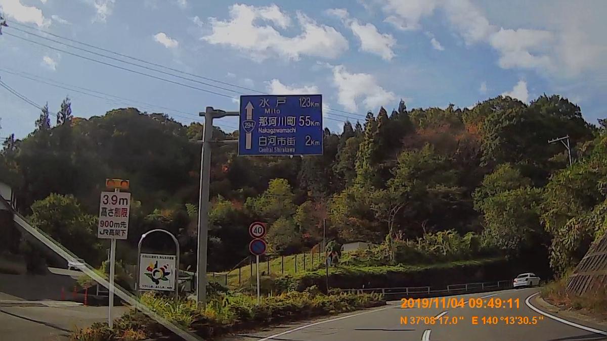 f:id:japan_route:20191215092535j:plain