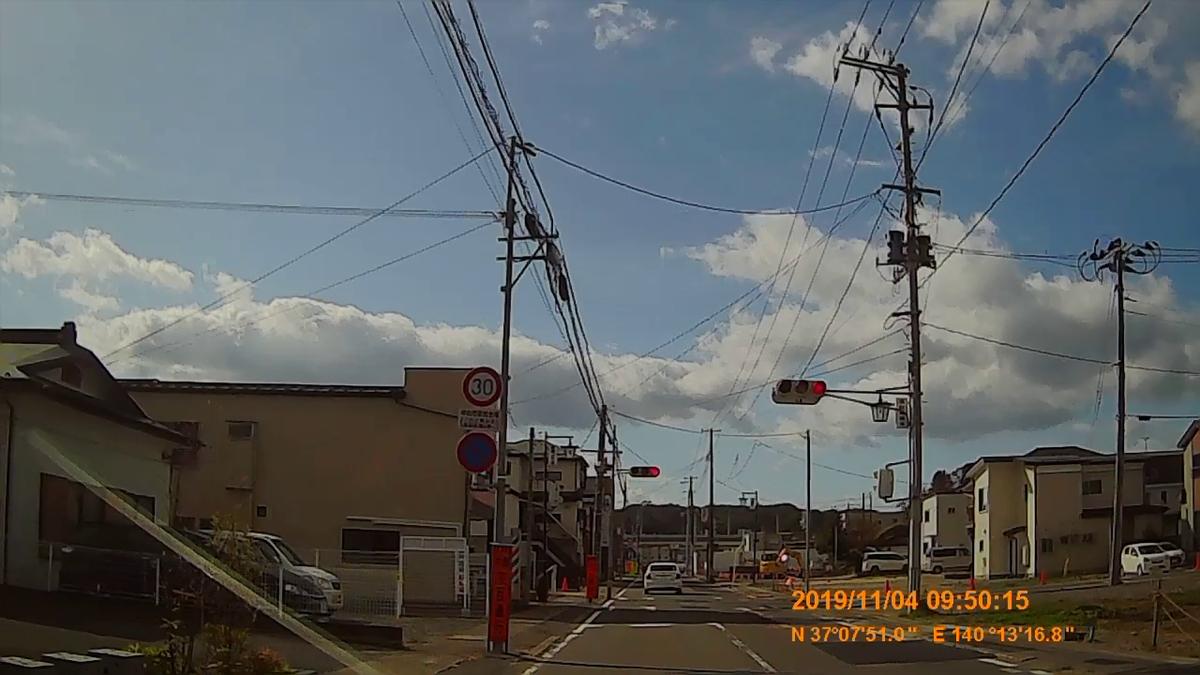 f:id:japan_route:20191215092550j:plain