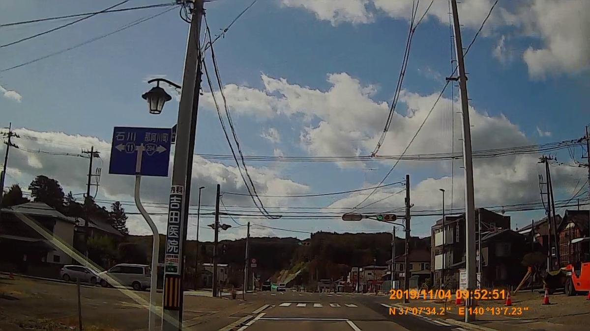 f:id:japan_route:20191215092640j:plain
