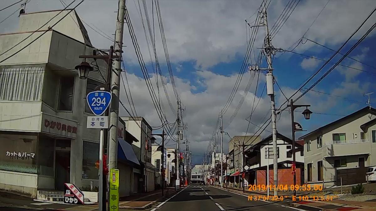 f:id:japan_route:20191215092703j:plain