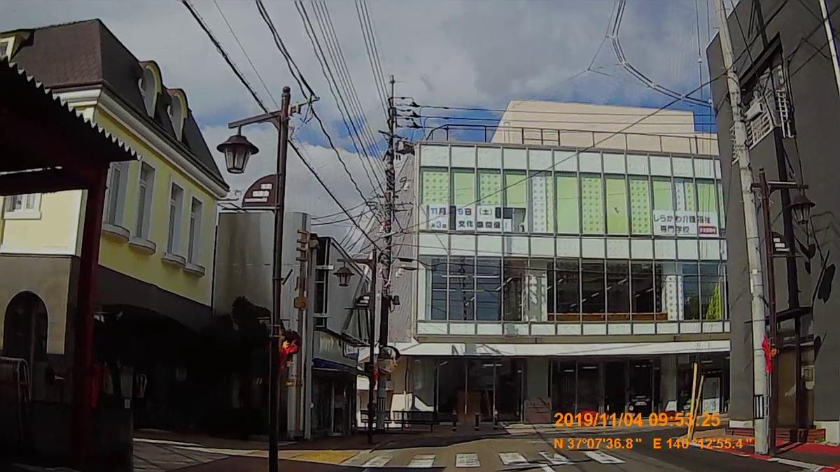 f:id:japan_route:20191215092736j:plain