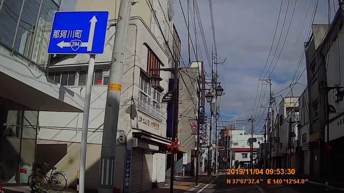 f:id:japan_route:20191215092744j:plain