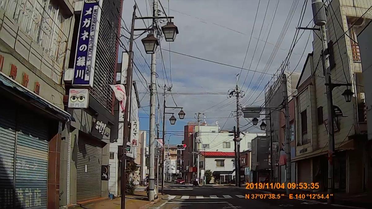 f:id:japan_route:20191215092746j:plain