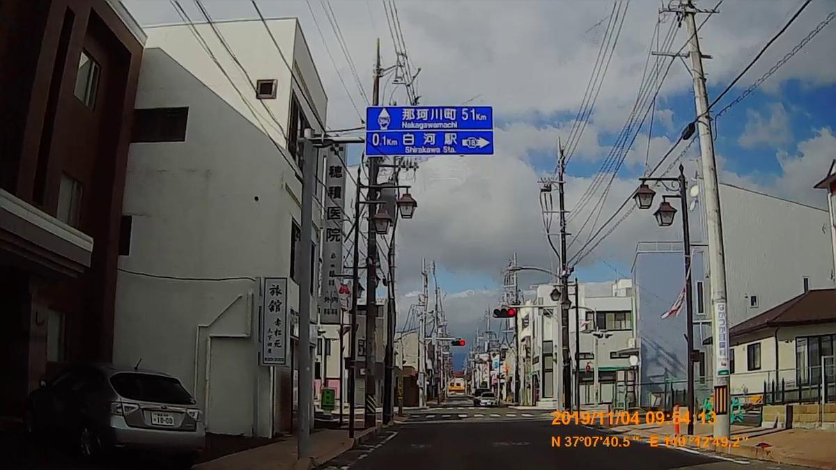 f:id:japan_route:20191215092756j:plain