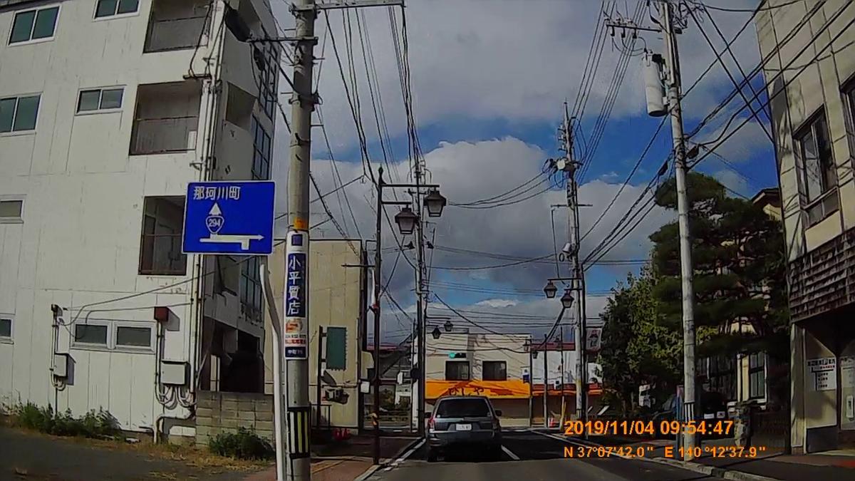f:id:japan_route:20191215092807j:plain
