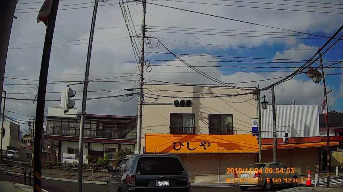 f:id:japan_route:20191215092818j:plain