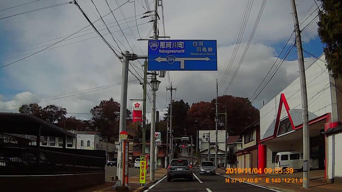 f:id:japan_route:20191215092859j:plain