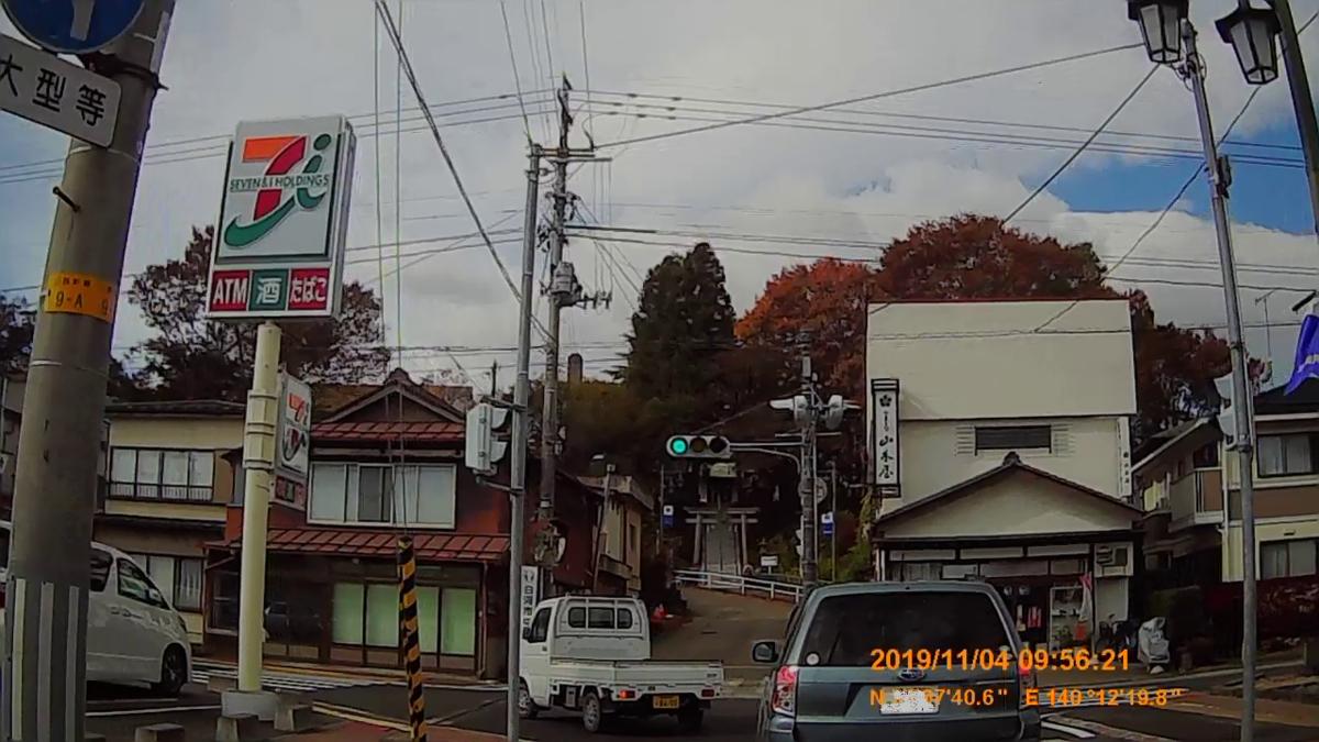 f:id:japan_route:20191215092902j:plain