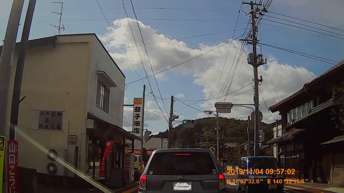 f:id:japan_route:20191215092914j:plain