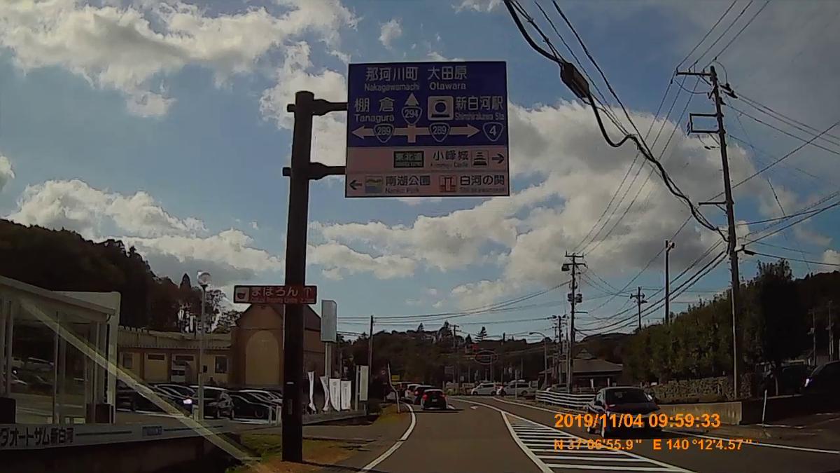 f:id:japan_route:20191215093114j:plain