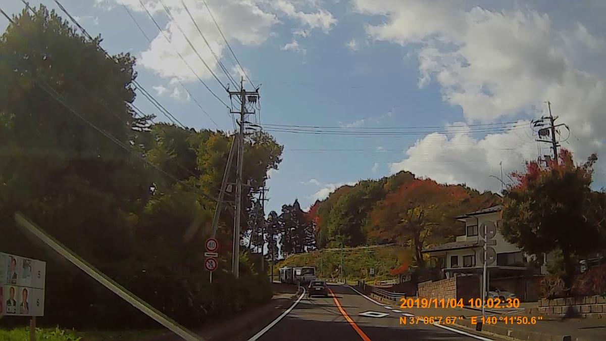 f:id:japan_route:20191215093204j:plain