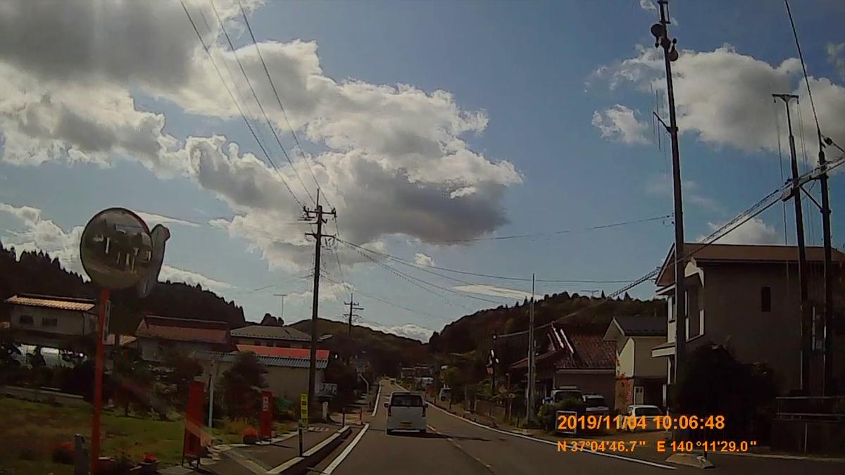 f:id:japan_route:20191215093257j:plain