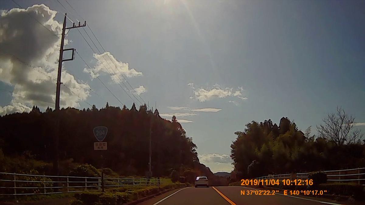f:id:japan_route:20191215093427j:plain