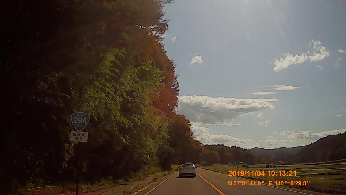 f:id:japan_route:20191215093435j:plain