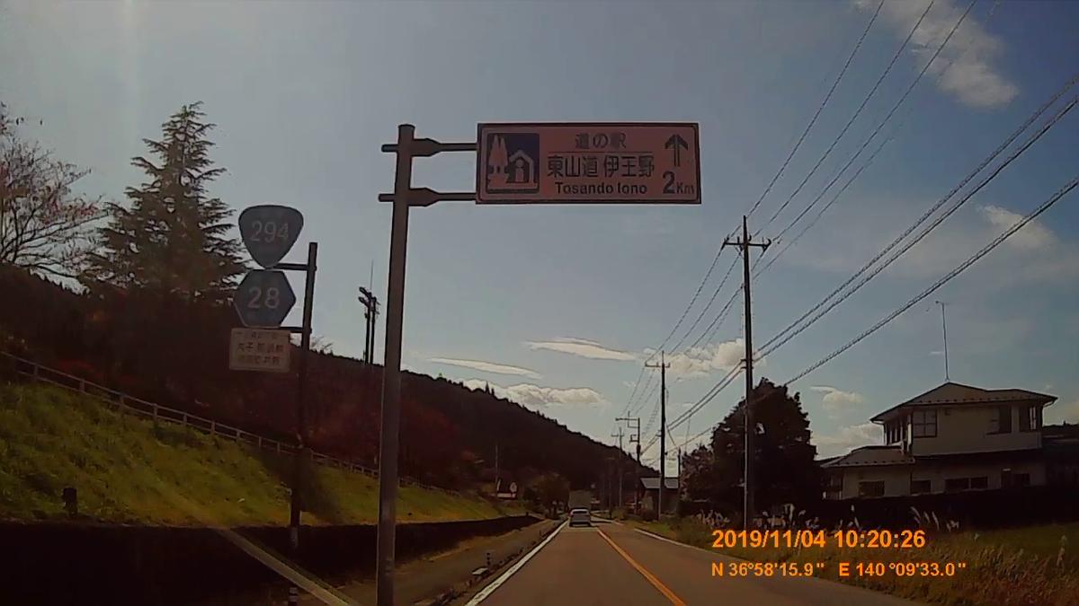 f:id:japan_route:20191215093530j:plain