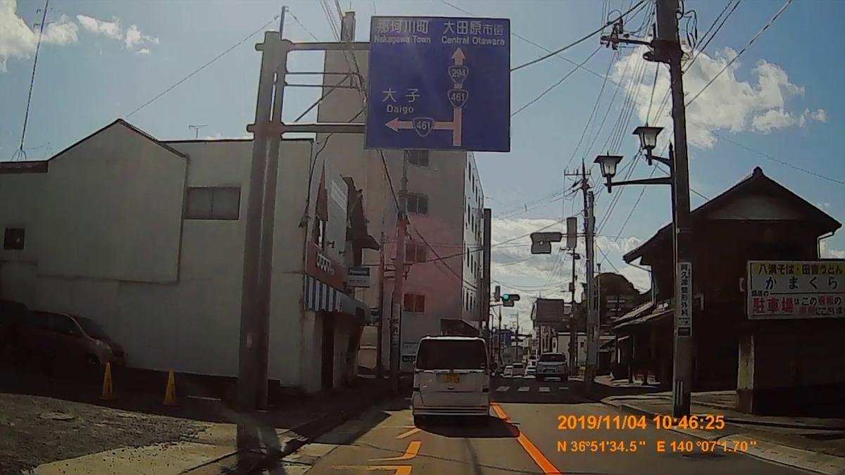 f:id:japan_route:20191215093817j:plain