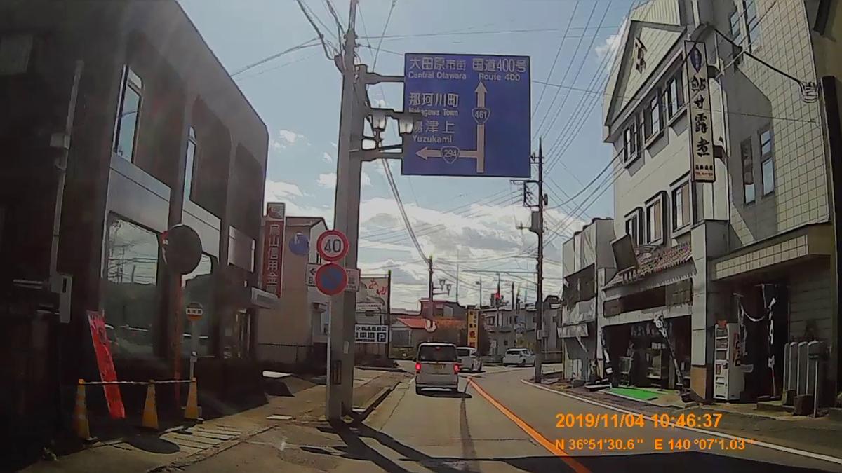 f:id:japan_route:20191215093835j:plain