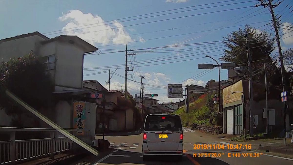 f:id:japan_route:20191215093842j:plain
