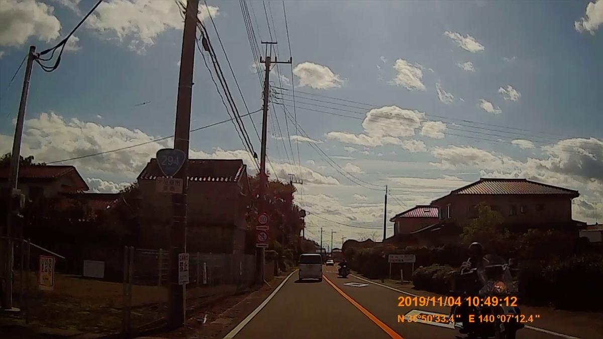 f:id:japan_route:20191215093922j:plain