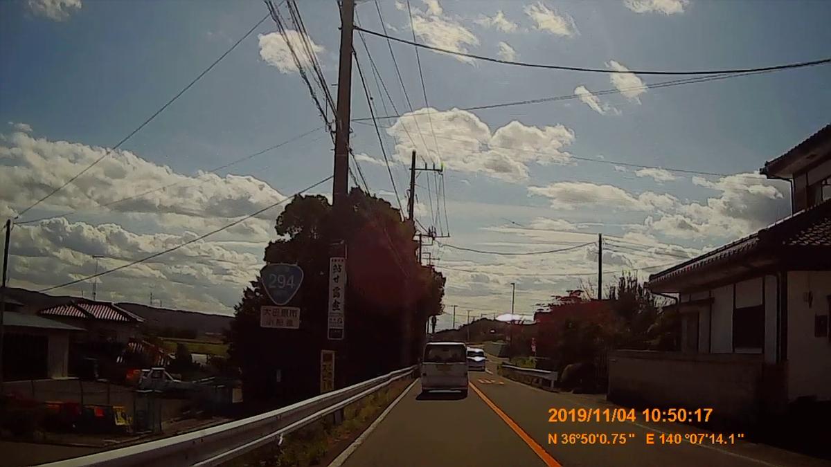 f:id:japan_route:20191215093931j:plain
