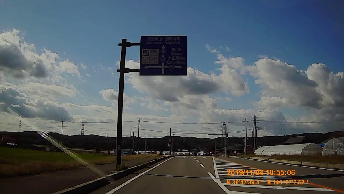 f:id:japan_route:20191215094621j:plain