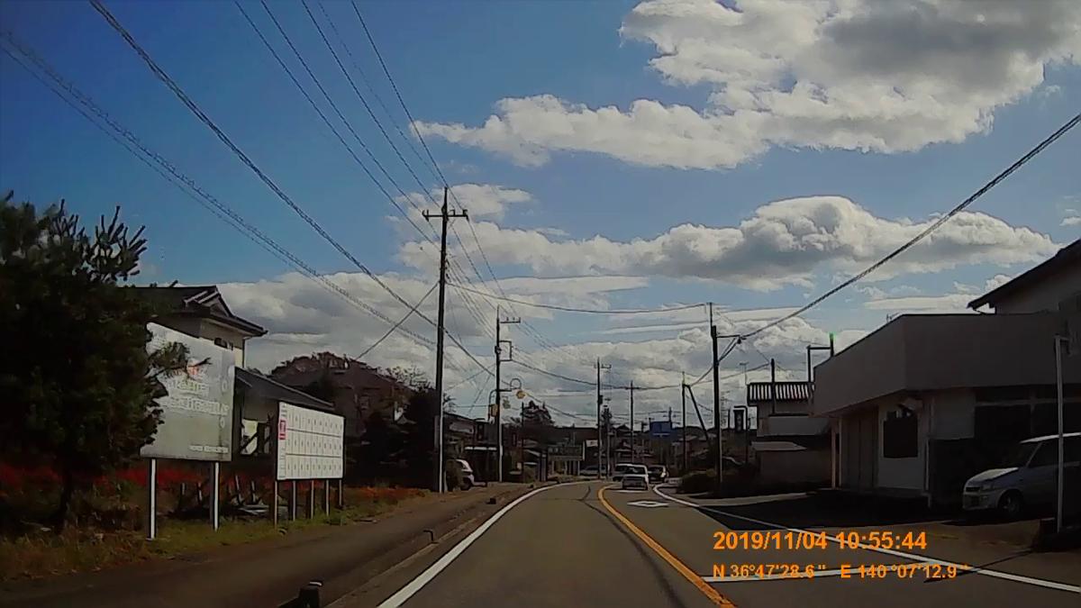 f:id:japan_route:20191215094726j:plain