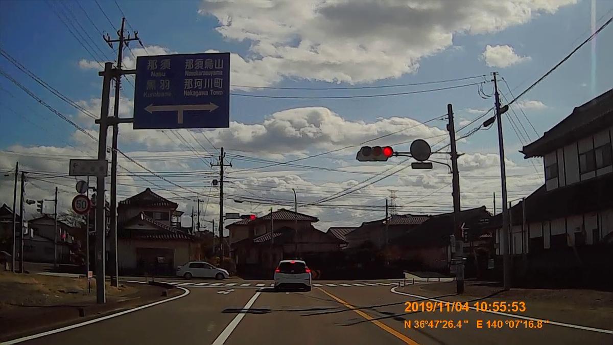 f:id:japan_route:20191215094745j:plain