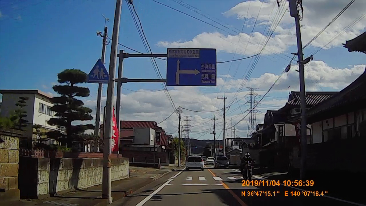 f:id:japan_route:20191215094805j:plain