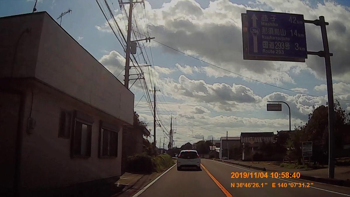 f:id:japan_route:20191215095013j:plain