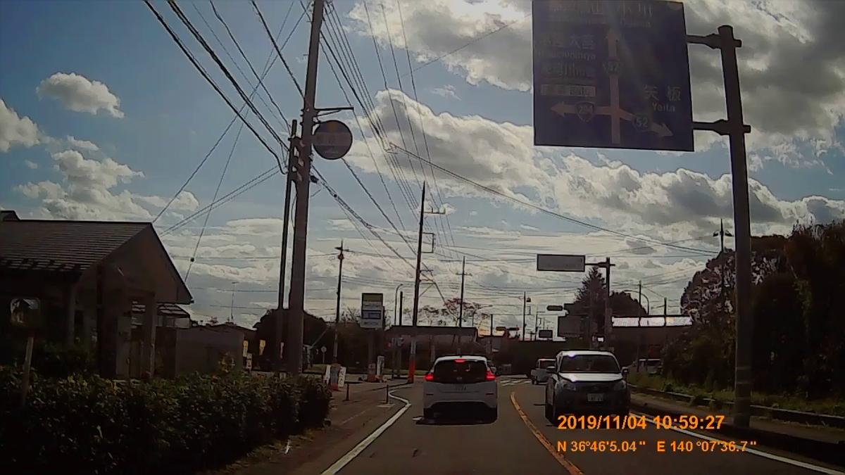 f:id:japan_route:20191215095029j:plain
