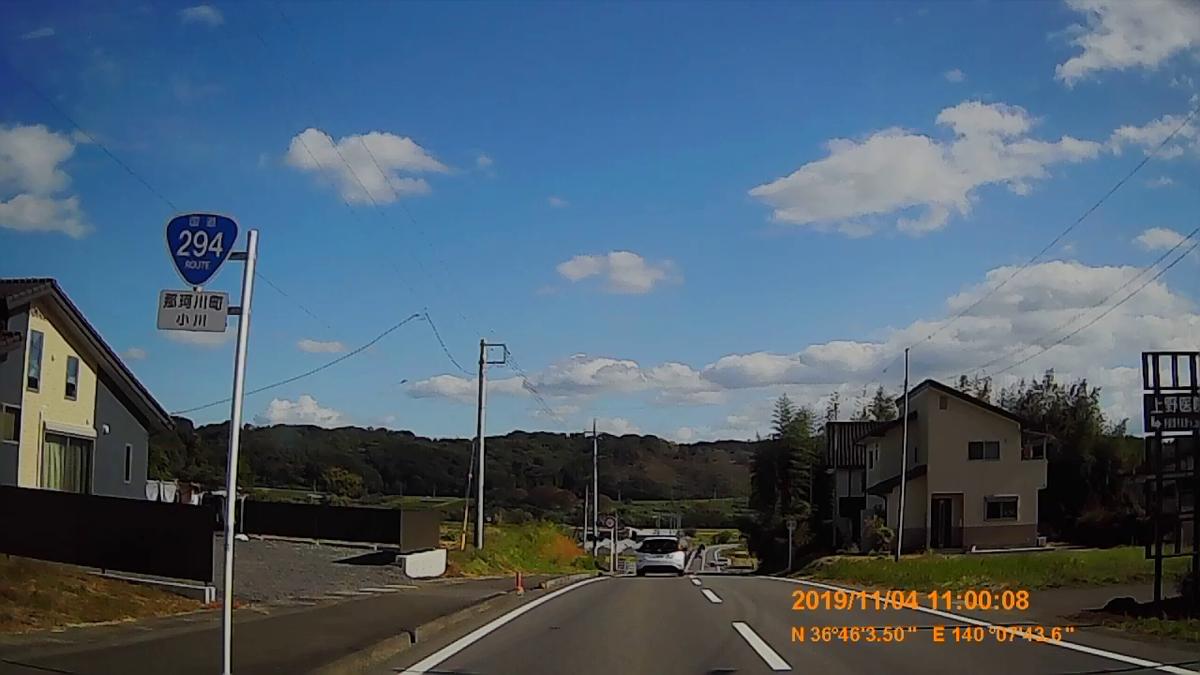 f:id:japan_route:20191215095042j:plain