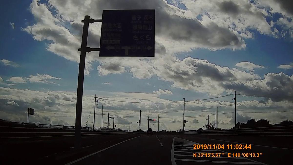 f:id:japan_route:20191215095140j:plain