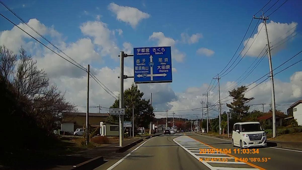 f:id:japan_route:20191215095159j:plain