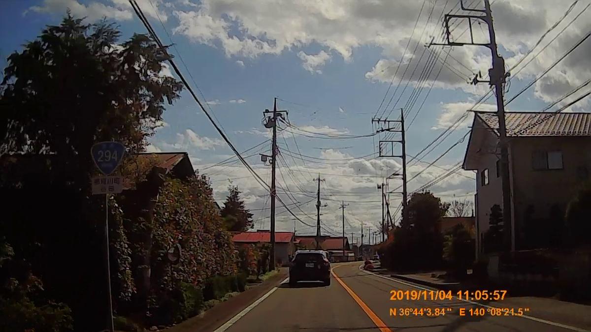 f:id:japan_route:20191215095235j:plain