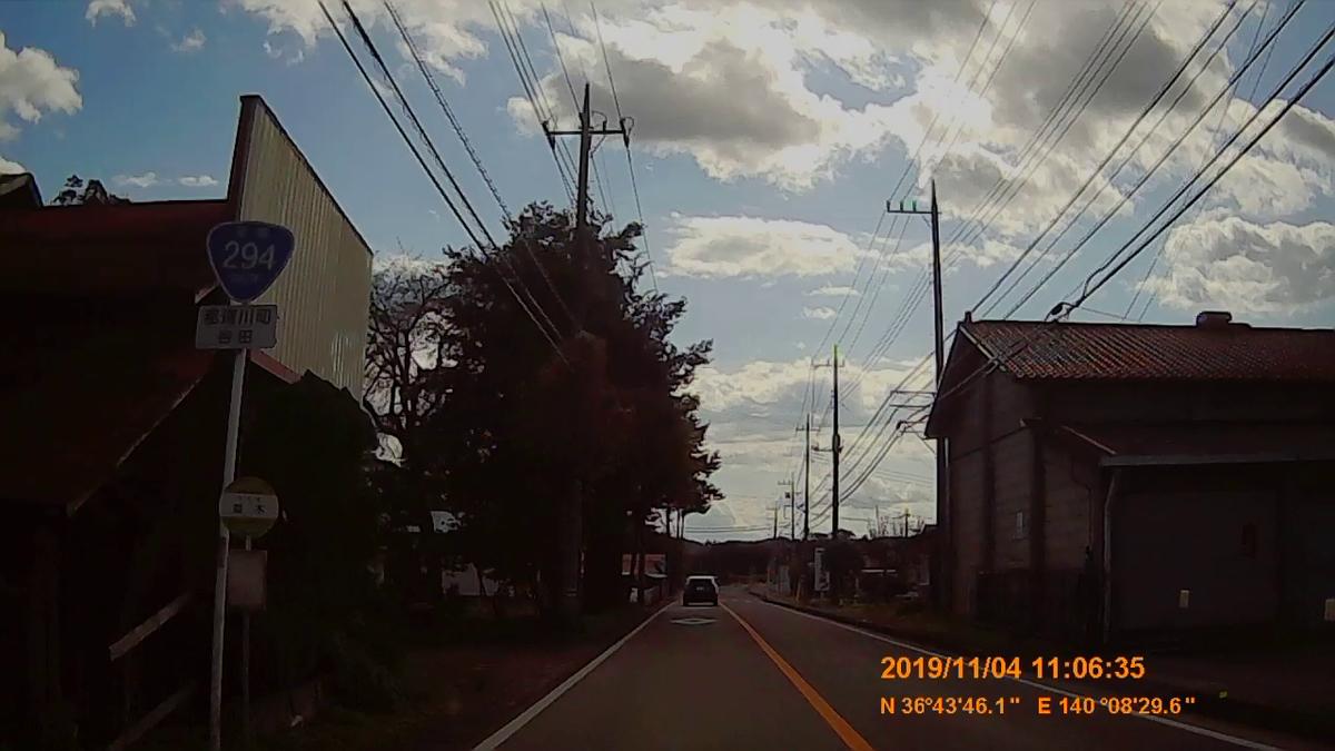 f:id:japan_route:20191215095244j:plain