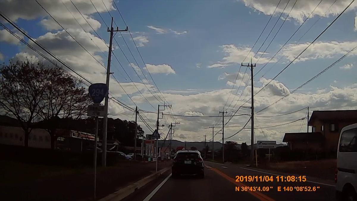 f:id:japan_route:20191215095326j:plain