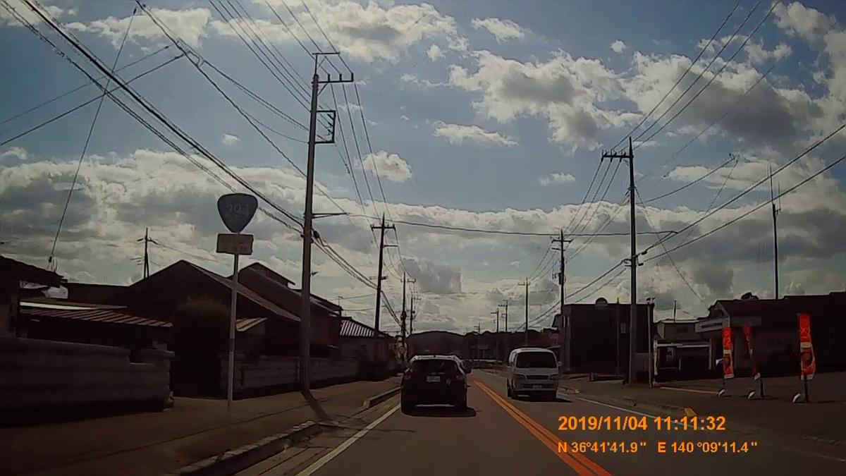 f:id:japan_route:20191215095350j:plain