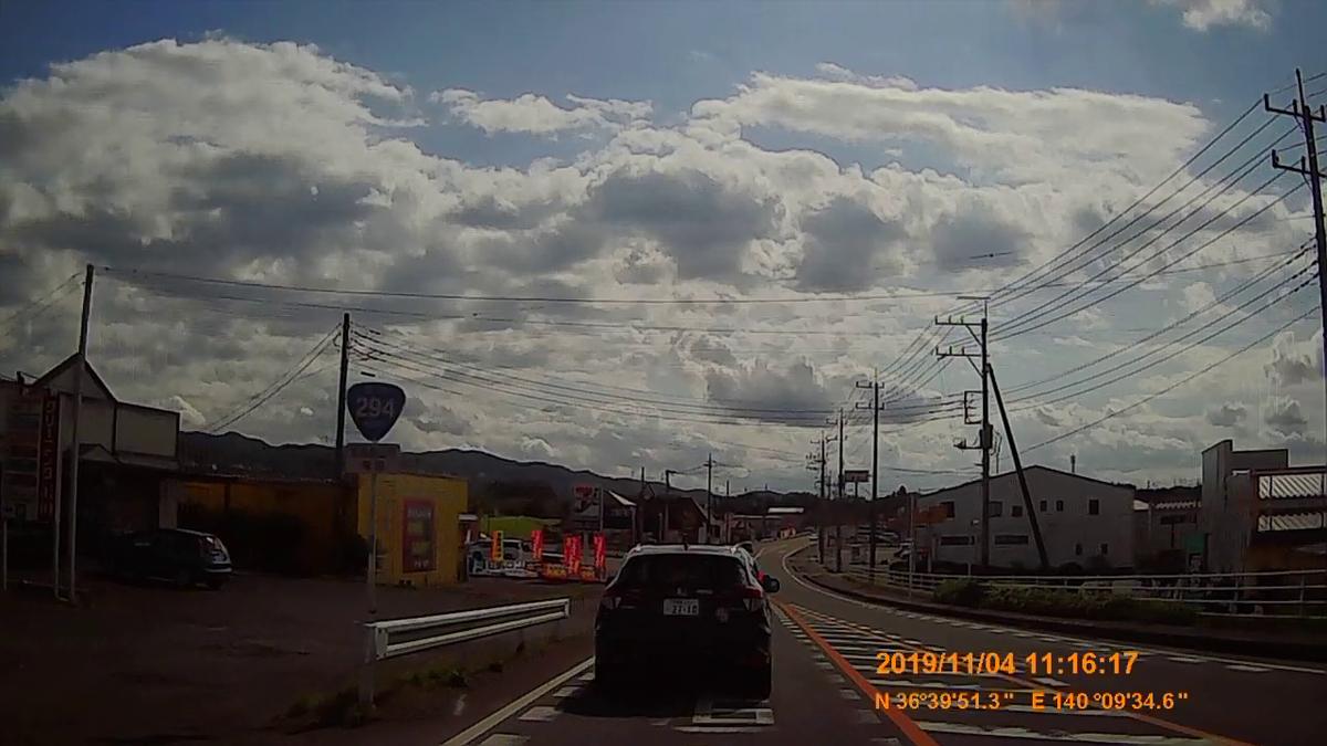 f:id:japan_route:20191215095422j:plain