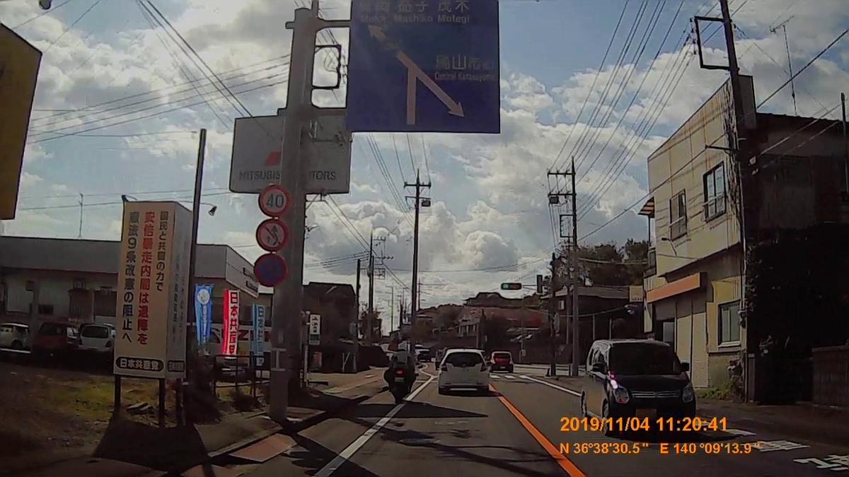 f:id:japan_route:20191215095437j:plain