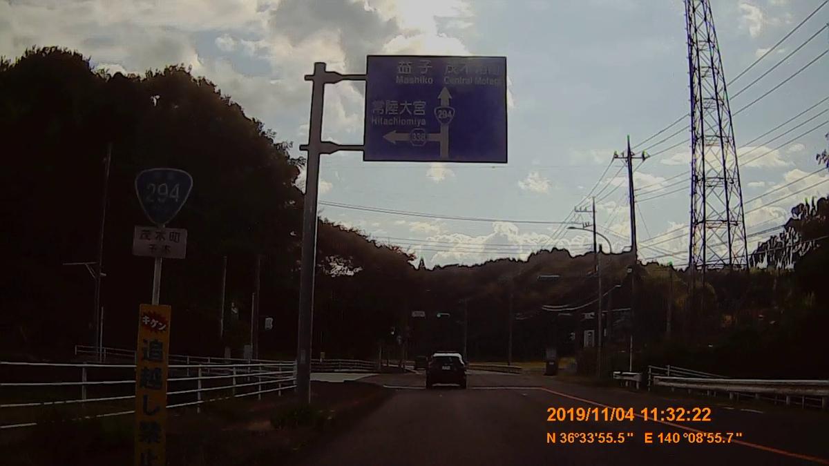 f:id:japan_route:20191215095608j:plain