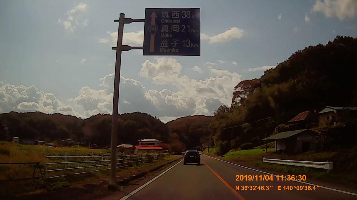 f:id:japan_route:20191215095624j:plain