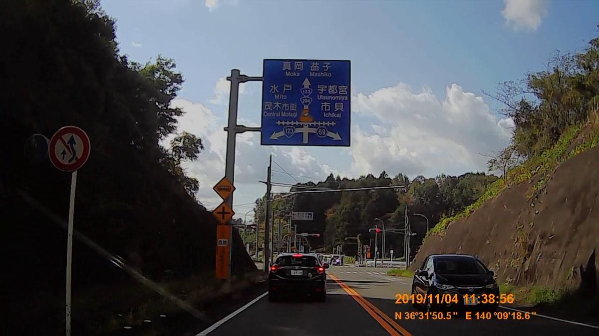 f:id:japan_route:20191215095641j:plain
