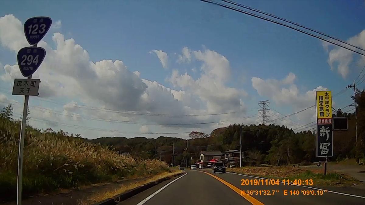 f:id:japan_route:20191215095712j:plain